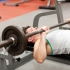Strength Training Tips for Men